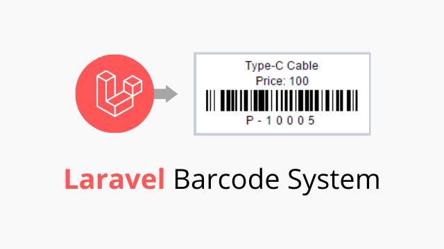 Генерация штрих-кодов на примере laravel